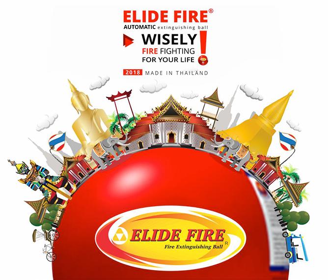 ส่งเสริมนวัตกรรมไทย ใช้ ลูกบอลดับเพลิง ELIDE FIRE® | บริษัท อิไลด์ ไฟร์บอล โปร จำกัด