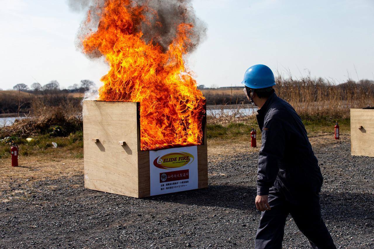 [ข่าว] การทดสอบประสิทธิภาพลูกบอลดับเพลิง ELIDE FIRE® กลางแจ้งครั้งแรกในประเทศญี่ปุ่น